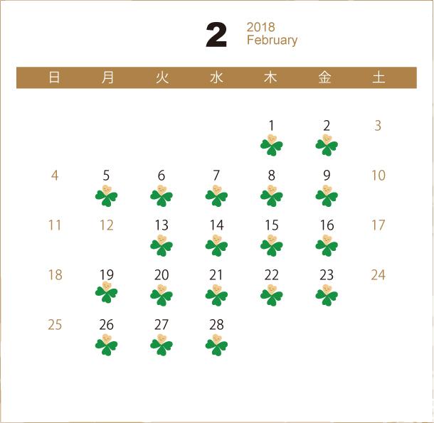 201802_cal