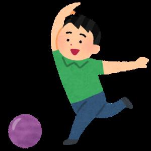 ボーリング 投げるイラスト(社員の日記用)