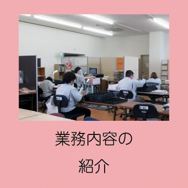 A_gyoumu