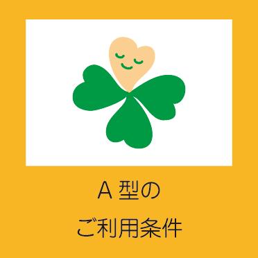 tenji_meishi