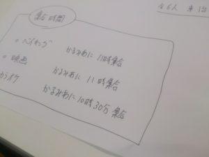 DSC_0582_m