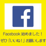 fb_top_banner_02
