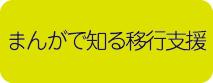 manga_bn