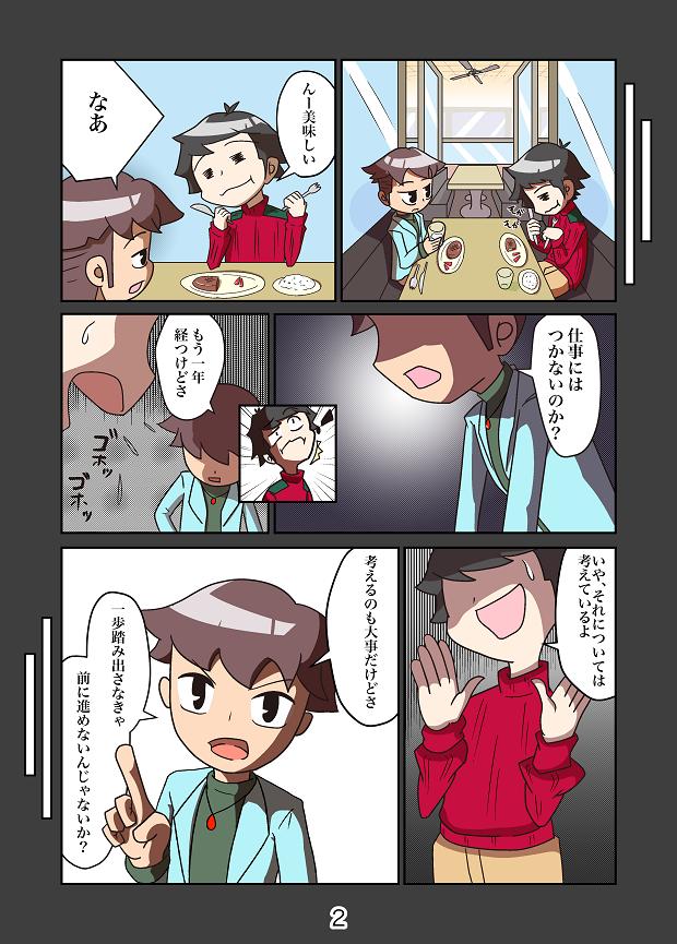 jibunsijyou_002