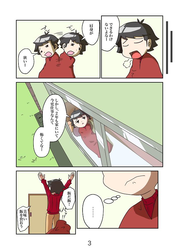 jibunsijyou_003
