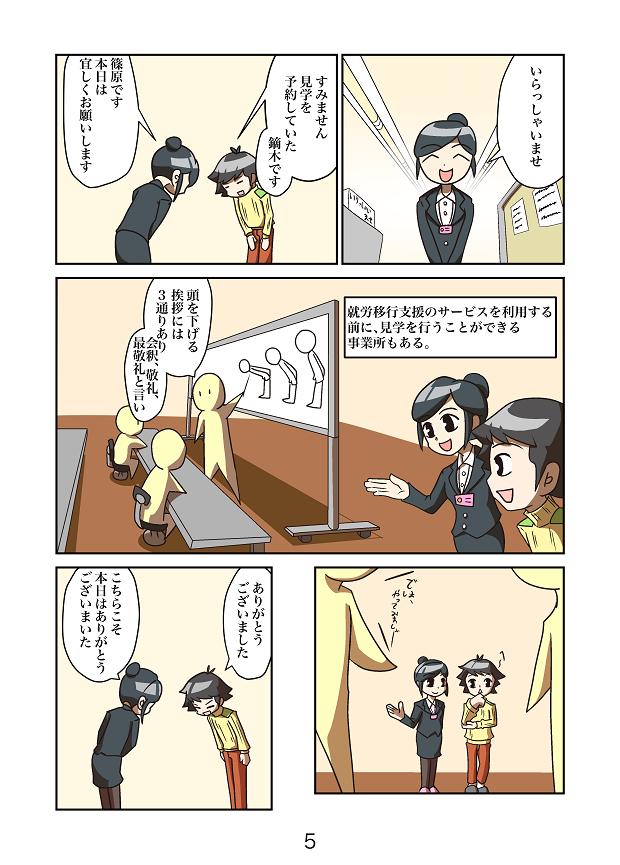 jibunsijyou_005