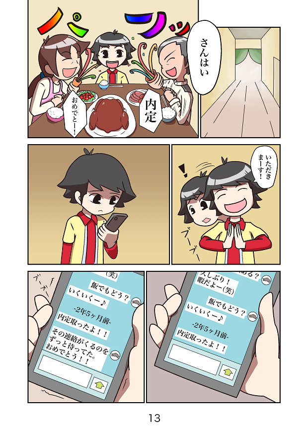 jibunsijyou_013