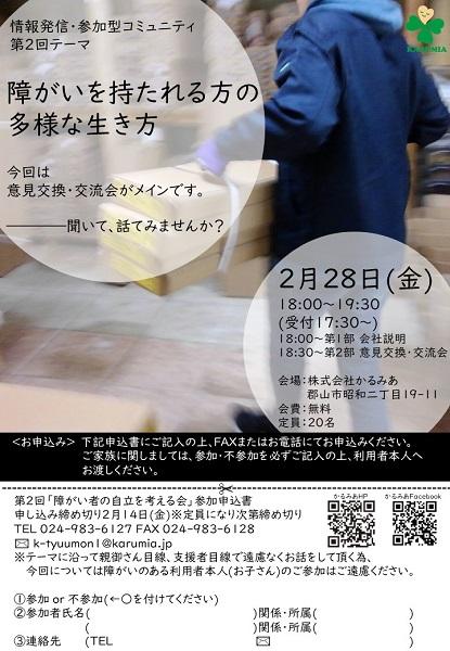 karumia_com_vol02_m