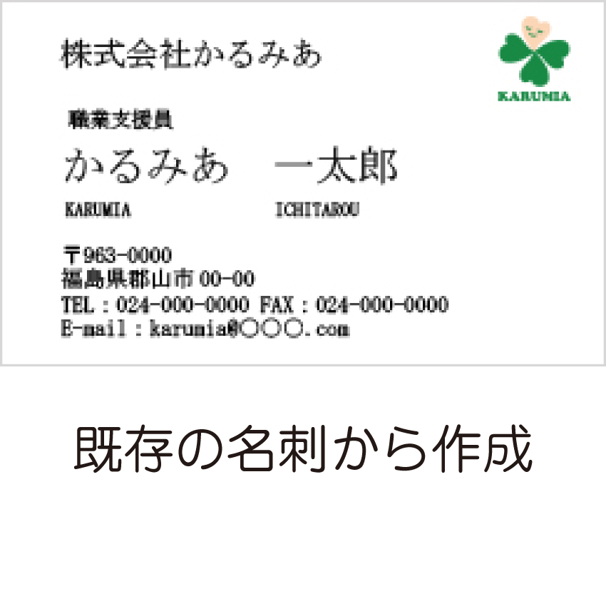 kizon_meishi