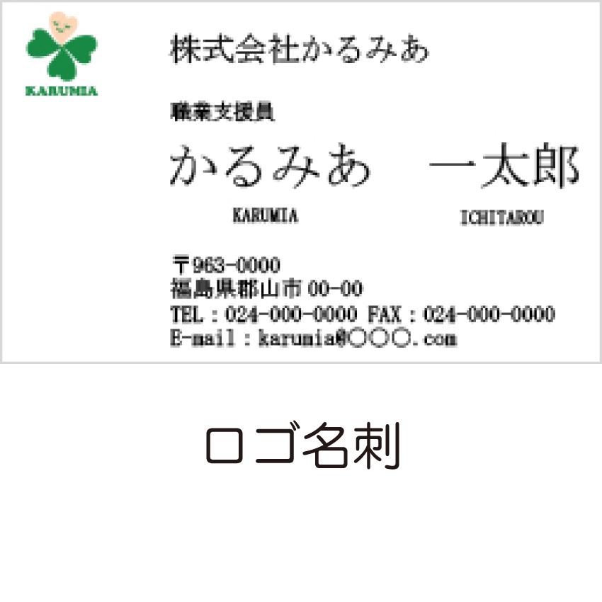 logo_meishi
