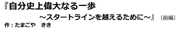 manga-title
