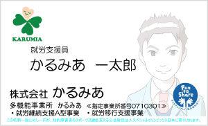 nigaoemeishi_c_a_m