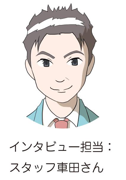 ikou_day_kurumadasan