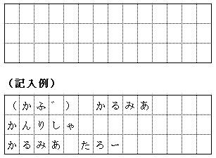 tenji_kinyu_ex