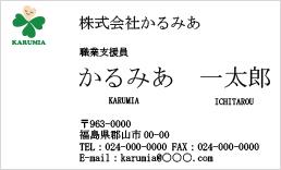 yoko_R